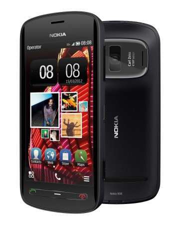 Nokia Pureview 808 takmicenje