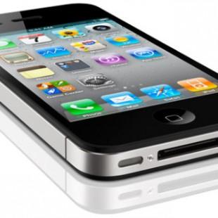 Uskoro iPhone sa quad-core procesorom?