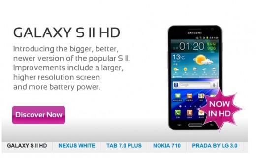 Samsung Galaxy S II HD reklama